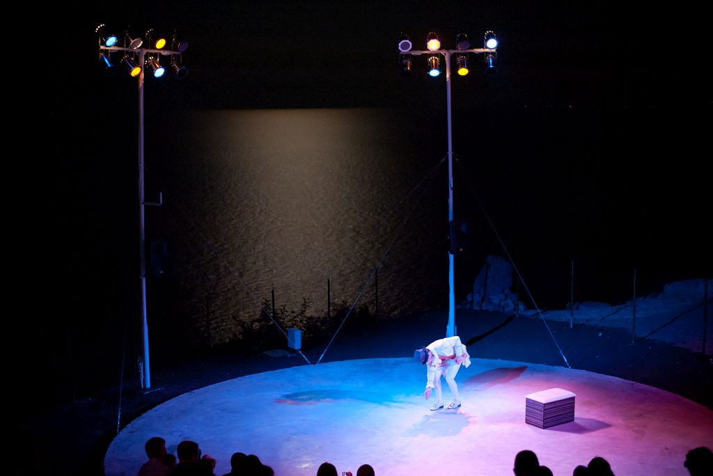 amphitheater dane show